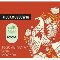 The second day of  ICCA CEC Summer Meeting