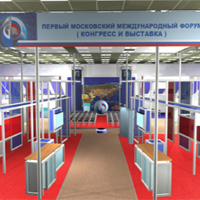"Exposition at the Moscow International Forum ""Special economic zones in the Russian Federation"""
