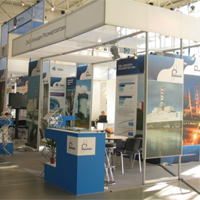 Rosenergoatom company stand at the Nuclear industry exhibition