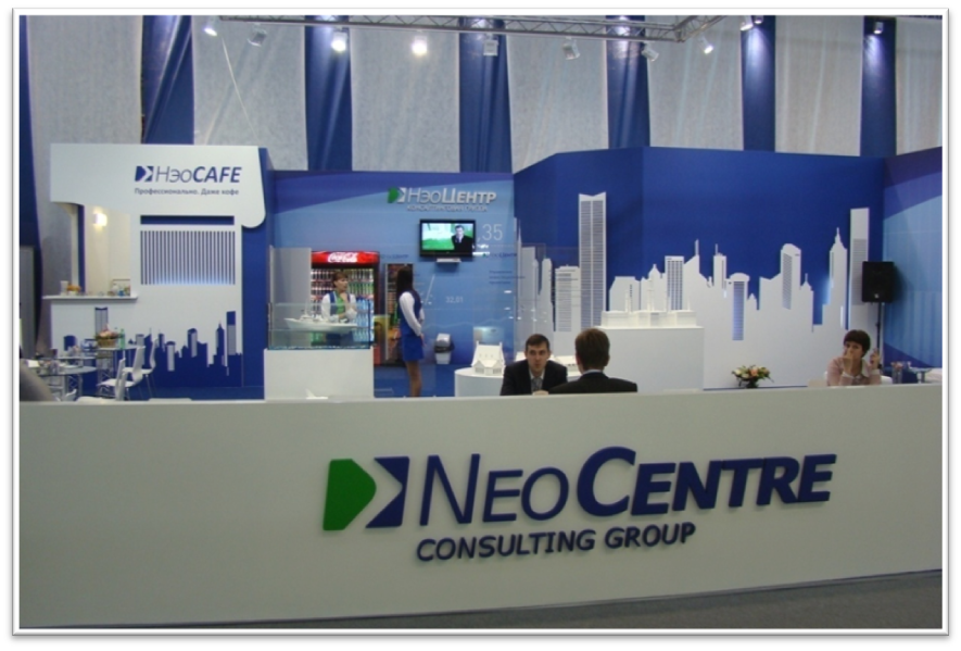 Neoconsulting company stand at the St. Petersburg International Economic Forum