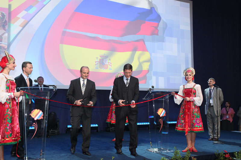 "Exhibition ""National Technology and Innovative Achievements of Russia"""