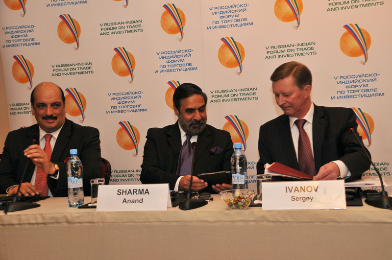 V Russian-Indian Forum on Trade and Investments