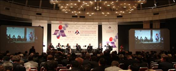 V Russian-Japanese Investment Forum