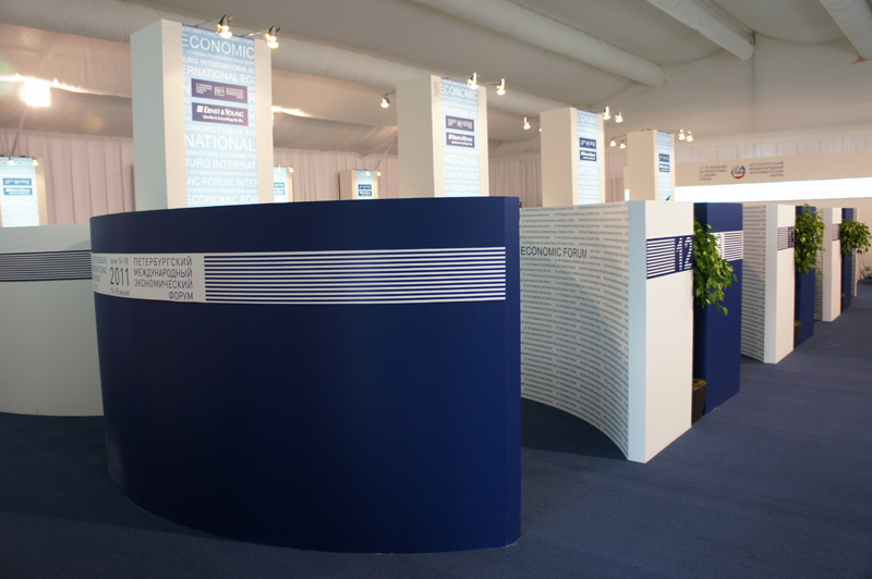 Matchmaking zone at the St. Petersburg International Economic Forum