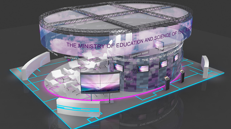 The Ministry of education and science of Russian Federation stand at the Scientific-technical and innovative achievements of Russia exhibition