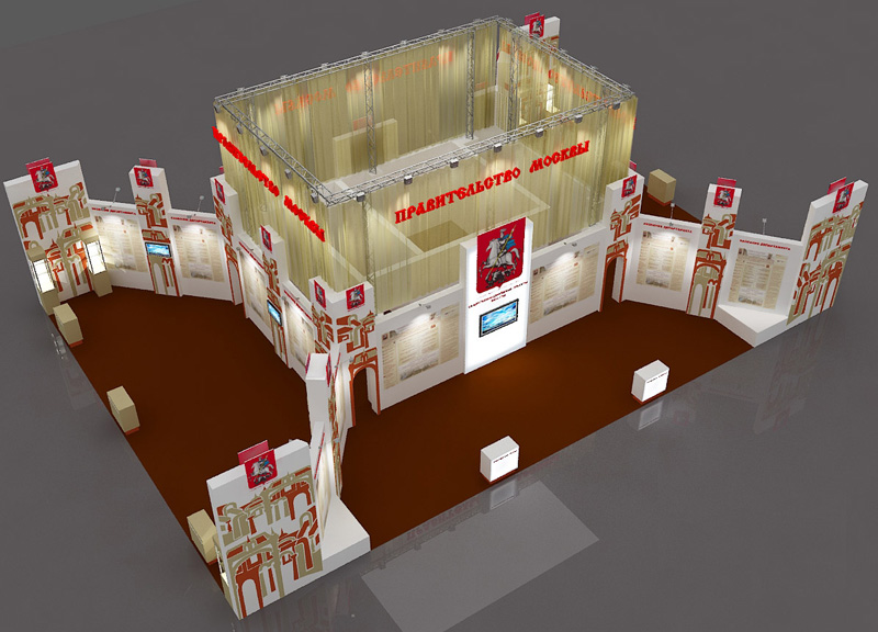 Moscow government stand at the Holy Russia exhibition