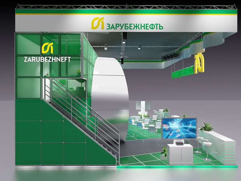 Zarubezhneft stand at the 21st World Petroleum Congress